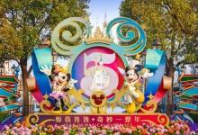 "Shanghai Disney Resorts ""Year of Magical Surprises"" is begonnen"