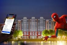 Online inchecken komt naar de Disney Hotels