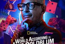 The World according to Jeff Goldblum krijgt een tweede seizoen