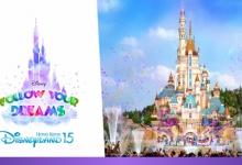 Hong Kong Disneyland's nieuwe Castle Stage Show 'Follow Your Dreams' gaat 30 juni van start