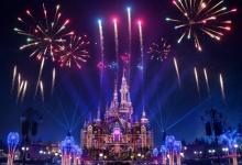 ILLUMINATE! A Nighttime Celebration komt naar Shanghai Disneyland