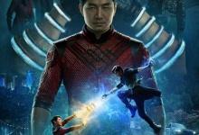 Shang-Chi and the Legend of the Ten Rings bijna in de bioscoop