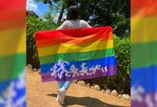 Ontdek de nieuwe 'Regenboog'-merchandise van Disneyland Paris