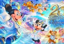 'Time to Shine!' Tokyo DisneySea viert 20e Verjaardag