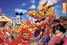 (Er was eens) 30-31 januari 2003: Disneyland Paris viert Chinees Nieuwjaar