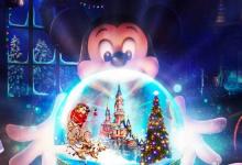 Kerst wordt nog betoverender in 2021